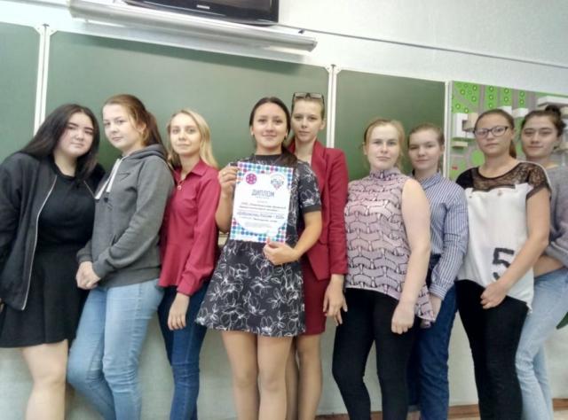 Амурский педагогический колледж